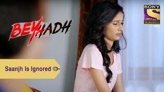 Your Favorite Character | Saanjh Is Ignored By Arjun | Beyhadh