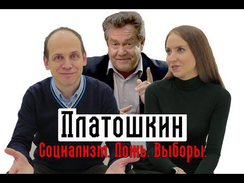 Платошкин - проект Кремля, родственник Медведева и будущий президент РФ? // И Грянул Грэм