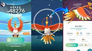 Download Youtube: HOW TO PROPERLY THROW AT HO-OH IN POKEMON GO! THE BEST METHOD TO CATCH HO-OH!