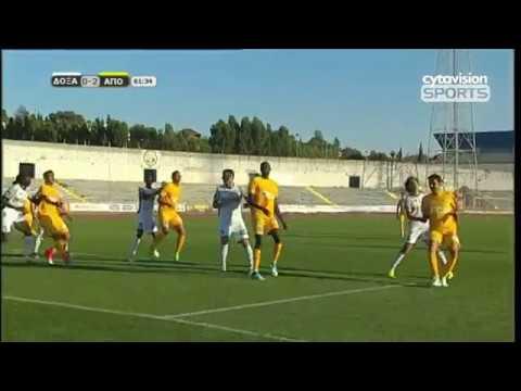 VIDEO: ΔΟΞΑ 0-2 ΑΠΟΕΛ, Κύπελλο Κύπρου Coca cola