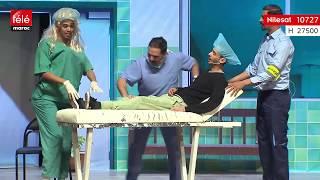 Comedy show - Sbitar 5 etoile  سكيزوفرين وياسين و مالك وفاتيح .. خلص عاد نديرو العملية