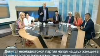 Разбуянившийся греческий депутат получил по заслугам