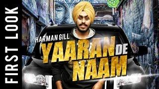 From Then To Now • First Look • Yaaran De Naam • Harman Gill • 2016
