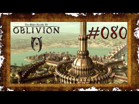 Lets Play TES IV Oblivion #080 (german) Verhängnisvolle Wandverzierung