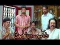 Goripalayam | Goripalayam full movie scenes | Ravimaria searching harish & his friends | Singampuli