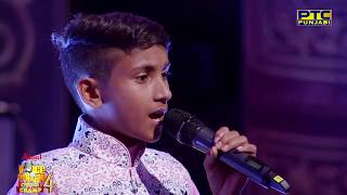Karan Kumar Shukar Dateya Prabh Gill Studio Round 02 Voice Of Punjab Chhota Champ 4