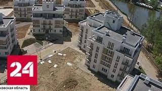 Время платить по правильным счетам: в Красногорске нашли поселок должников - Россия 24