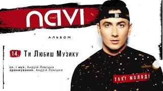 Ivan NAVI - Ти Любиш Музику (Album Version)