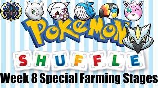 Cosmoem  - (Pokémon) - Pokemon Shuffle | Week 8 Farming - Black Kyurem, Shiny Mewtwo, Cosmoem, Palkia...