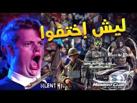 أسباب اختفاء/ موت 5 سلاسل العاب???? وهل بترجع????❗️