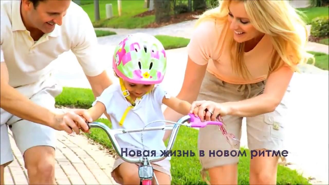 Видео ЖК Резиденция Анаполис