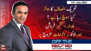 Off The Record   Kashif Abbasi   ARYNews   14 July 2021