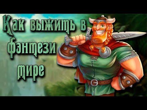 Моды на герои меча и магии 5 повелители орды на существ