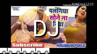 dj sanjay 2016 - मुफ्त ऑनलाइन वीडियो