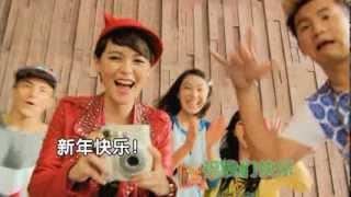 2014新传媒群星贺岁-金马献万福:新年快乐庆马年 (方伟杰,陈欣淇,胡佳琪,包勋平,罗美仪)