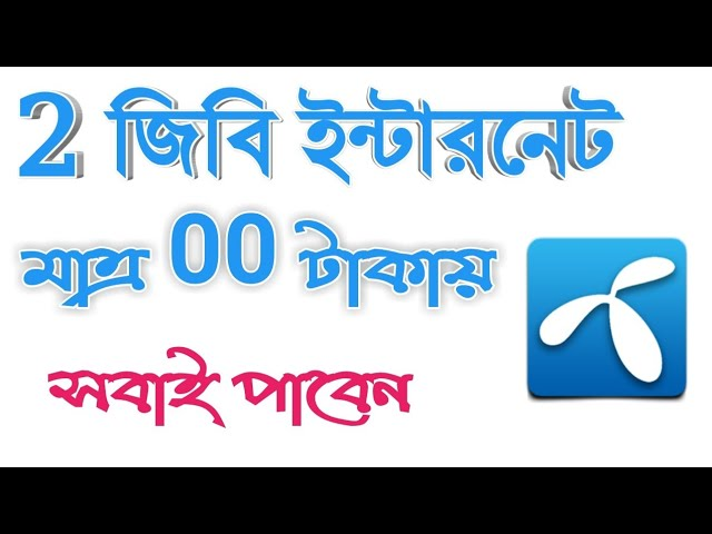 Grameenphone internet offer 2019