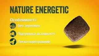 Josera (Йозера) Nature Energetic - Беззерновой корм для взрослых собак (мясо птицы)