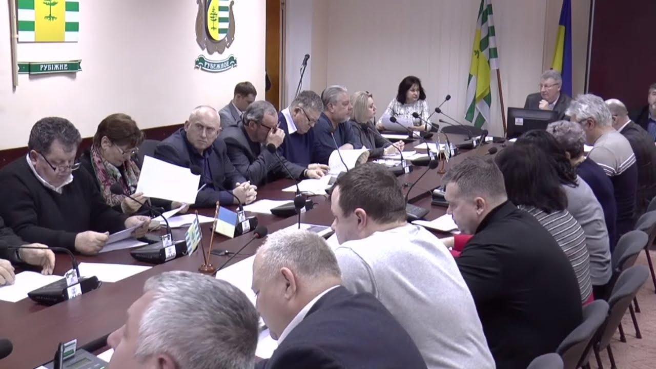 Позачергова 105-а сесія Рубіжанської міської ради