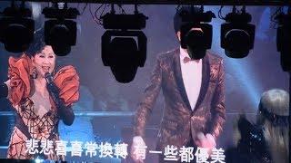*足本版* 薛家燕 & 羅嘉良 @ 薛家燕愛你無限六十年演唱會