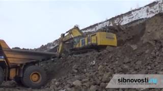 Нелегальный угольный разрез в Кузбассе