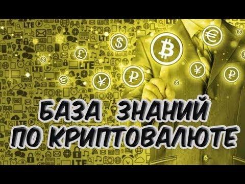 Игры для зарабатывания биткоинов