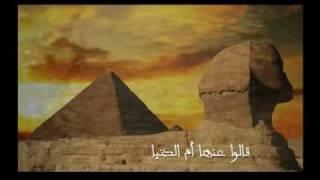 تحميل اغاني قالوا عنها ام الدنيا ... محمد قماح MP3
