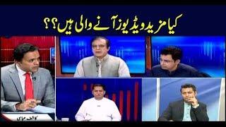 Off The Record | Kashif Abbasi | ARYNews | 9 July 2019
