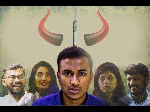 MUNDINA NILDANA YAMALOKA- A Kannada anti smoking awareness short film.