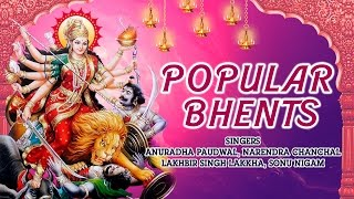 POPULAR DEVI BHAJANS NARENDRA CHANCHAL,SONU NIGAM,LAKHBIR SINGH LAKKHA I AUDIO JUKE - Download this Video in MP3, M4A, WEBM, MP4, 3GP