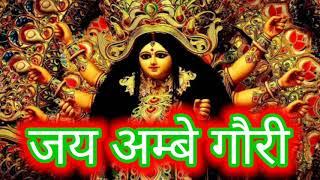 (Full Aarti) || Jai Ambe Gauri Aarti || Navratri   - YouTube
