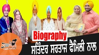 Satinder Sartaj | With Family | Wife | Biography | Mother | Father | Songs | Movies | Wedding Pics