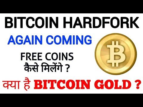 Bitcoin generatorius