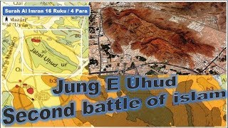 ghazwa uhad in urdu - Free video search site - Findclip Net
