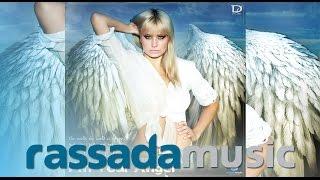 Dj Layla feat Sianna - I'm Your Angel (AUDIO)