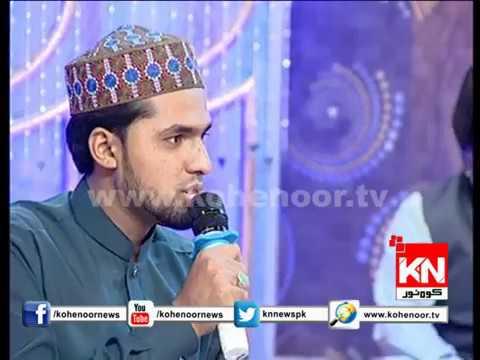 Meri jholi Me Rehtay hain Sada Tukre ( Muhammad Hassan)| Kohenoor News Pakistan