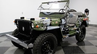 4067 CHA 1945 Willys Military Jeep