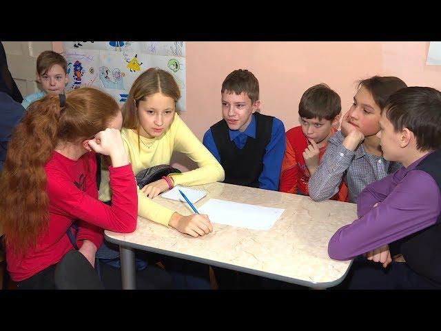 Викторина для школьников