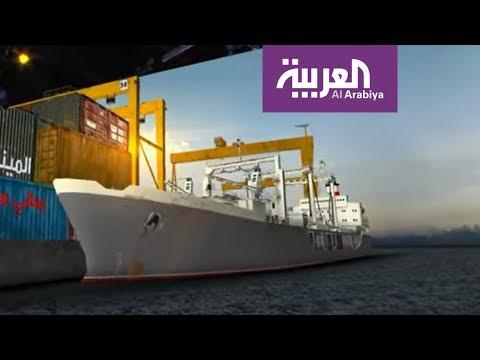 العرب اليوم - شاهد: جولة افتراضية في ميناء أم قصر العراقي