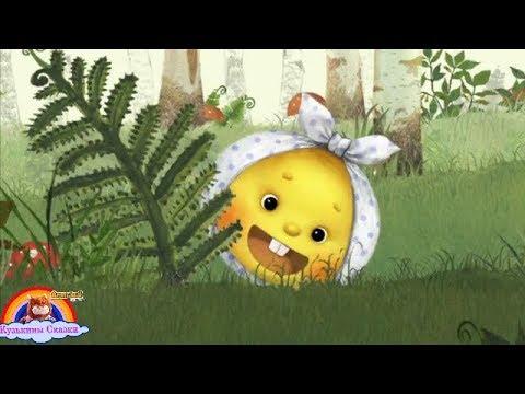 Детская Песня Колобок-Мультик-Сказка
