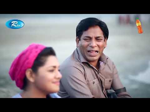 Talmisri Na Hawai Mithai | ft. Mosharraf, Tisha | Full Episode | Rtv Drama Serial