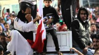 اغاني طرب MP3 ثورة البحرين : ثمن الحرية للشيخ حسين الأكرف تحميل MP3