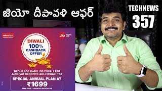 Technews 357 Apple Special Event,Jio Diwali Offer,Huawei Mate 20 pro India etc