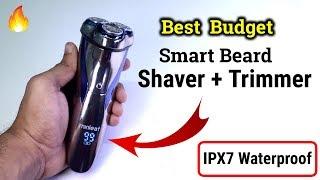 Best Shaver in INDIA | 2 in 1 Smart Shaver - Trimmer | Mini Leaf