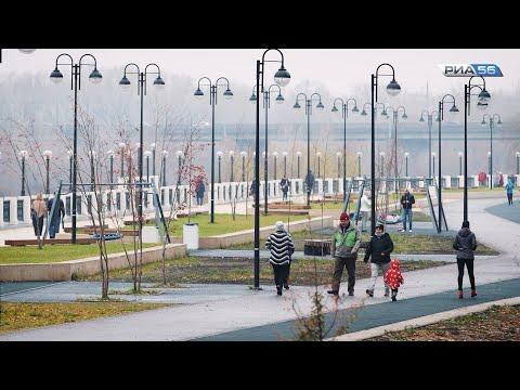 Оренбуржцы смогут проголосовать за дизайн-проекты своих общественных территорий