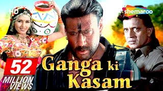 Ganga Ki Kasam {HD}  Mithun Chakraborty  Jackie Shroff  Hindi Full Movie  With Eng Subtitles