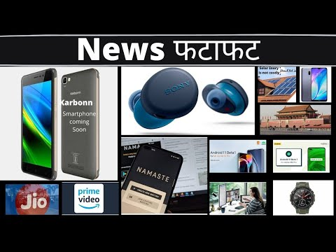 Karbonn phone coming soon, Jio Amazon Prime offer, Namaste App to get update, Sony TWS coming soon and more