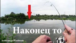 Как понять что рыба клюет