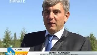 В Краснодаре откроют новый городской парк. Новости Эфкате Сочи