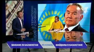 МАЙДАНЫ В КАЗАХСТАНЕ. 3stv|media (03.05.2016)