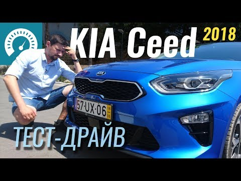 Kia  Ceed Хетчбек класса C - тест-драйв 2